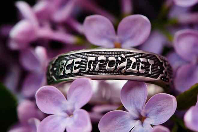 История появления кольца Соломон