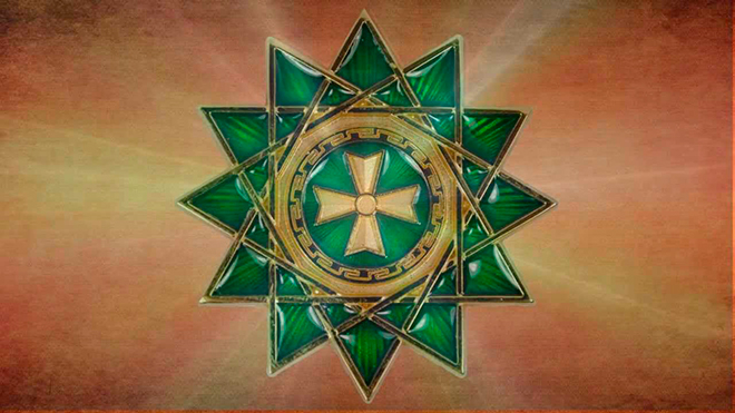 Символ удачи – звезда