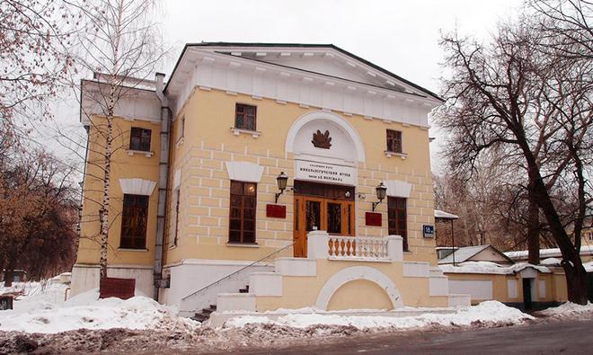 Музей имени Ферсмана