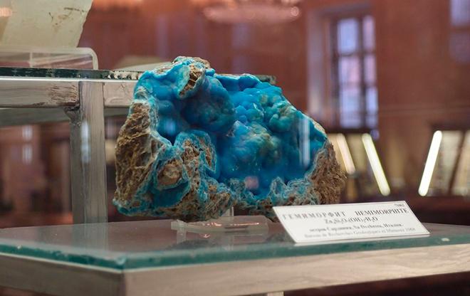 Гемиморфит с острова Сардиния