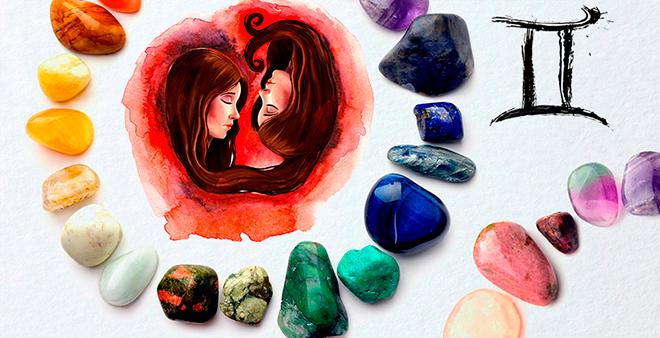 Камень Близнеца-женщины