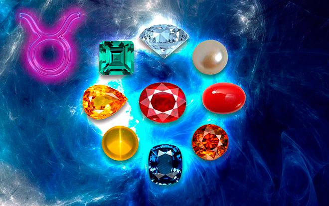 Какой выбрать камень для тельца?
