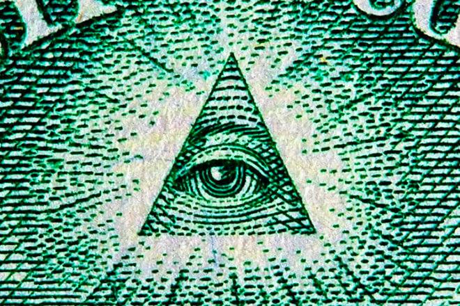 Глаз в треугольнике