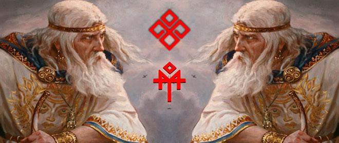 Даждьбог — символы солнечного божества