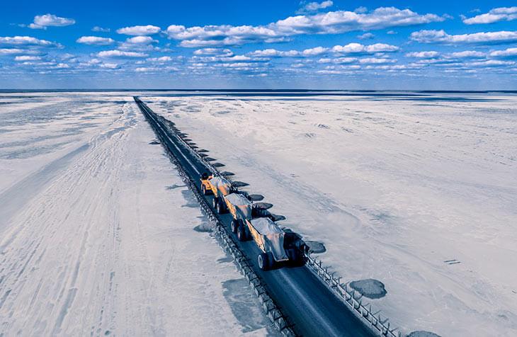 Соляные месторождения в России