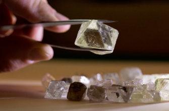 Сделать алмаз