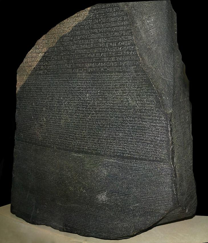 Попытки расшифровки надписей на камне
