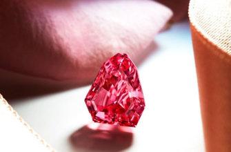 Насколько редки красные алмазы?