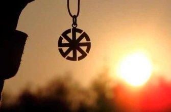 Значение символа солнца