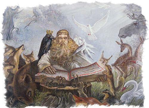 Варуна — стражник священных врат
